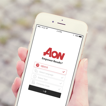 AON Smart App
